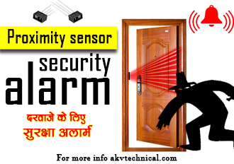 proximity-sensor-security-alarm