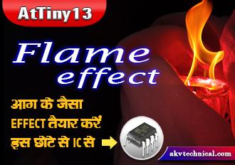 attiny-flame-effect