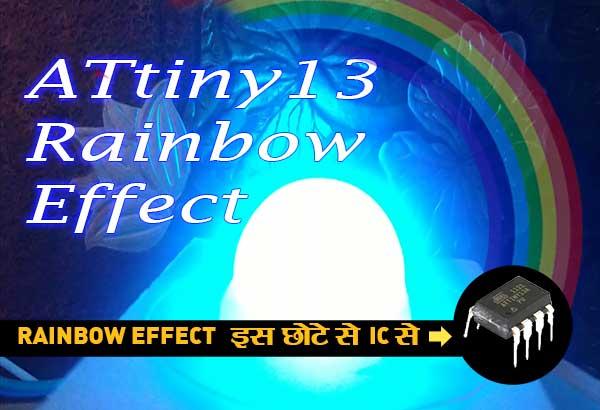 attiny13-rainbow-effect