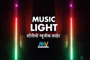 pixel led music light