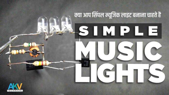 simple-music-light-banner