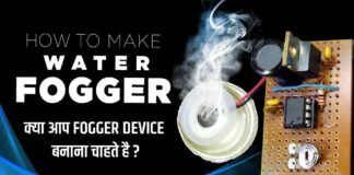 ultrasonic-fogger-divice