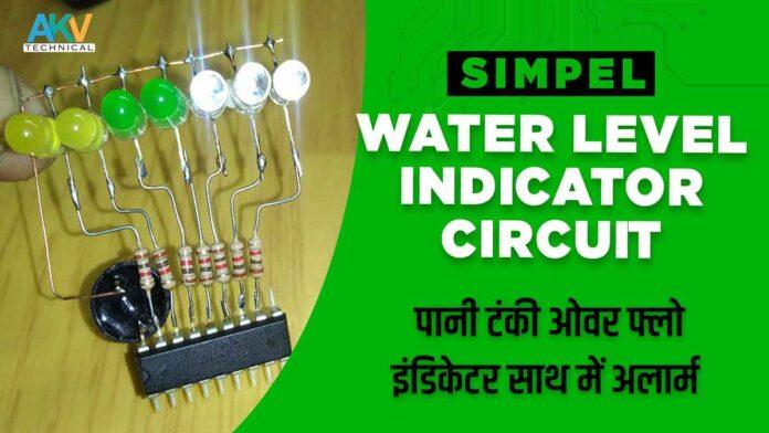 water-level-indicator-circuit-daigram