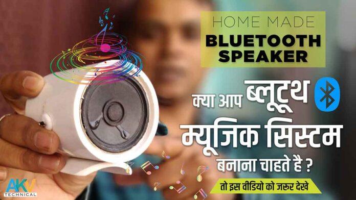 bluetooth-speaker-akv-technical