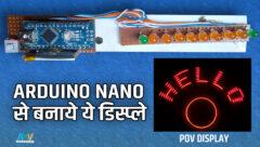 How to make LED POV display   घूमने वाला LED डिस्प्ले बनाना सीखे