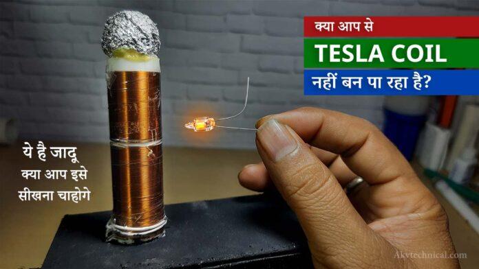 Tesla-coil-akv