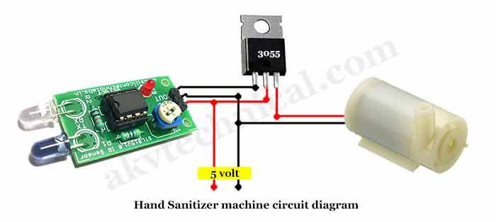 Hand-Sanitizer-machine-circuit-diagram-akvtechnical