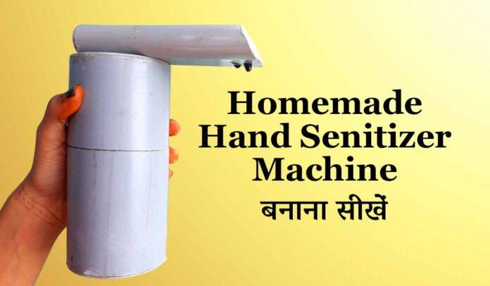 Homemade-hand-senitizer-machine-akvtechnical