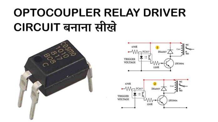 optocoupler relay driver thumbnail akvtechnical AKV Technical